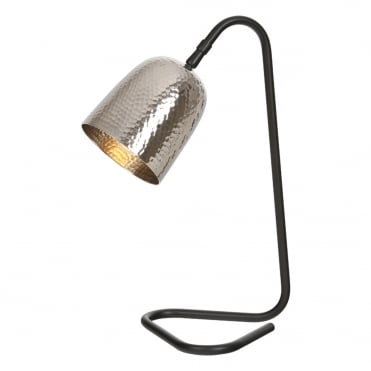 ULRIK Table Lamp Nickel Black
